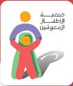 جمعية البر الخيرية